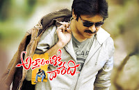 http://3.bp.blogspot.com/-dHP2iXXnNTs/UeVJ4NnZZ6I/AAAAAAAAEUU/6vj1FhyeZLE/s1600/Attharintiki+Daaredhi+Telugu+Movie+HD+Wallpapers+(2).jpg