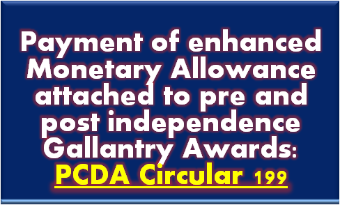 pcda-circular-199-payment-of-enhanced-monetary-allowance