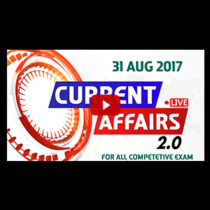 Current Affairs Live 2.0 | 31 AUG 2017 | करंट अफेयर्स लाइव 2.0 | All Competitive Exams