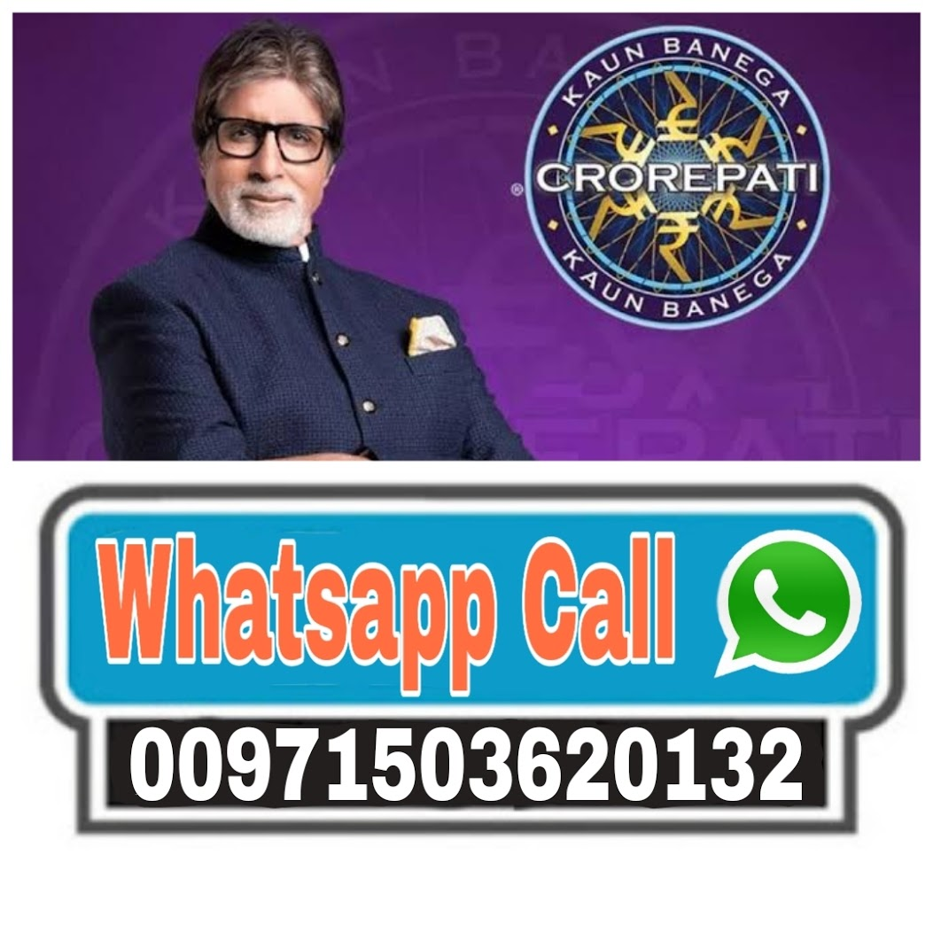 KBC Helpline Number | Kbc Head Office Number | Kbc WhatsApp Number