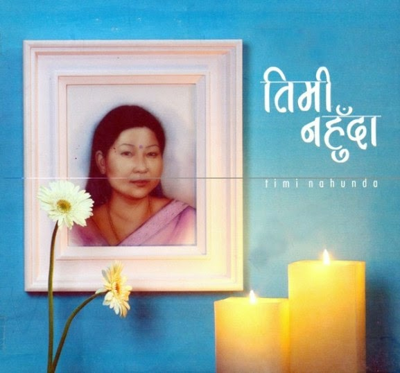 Timi Nahuda - Nepali MP3 Album Songs Collection by Rajesh Payal Rai