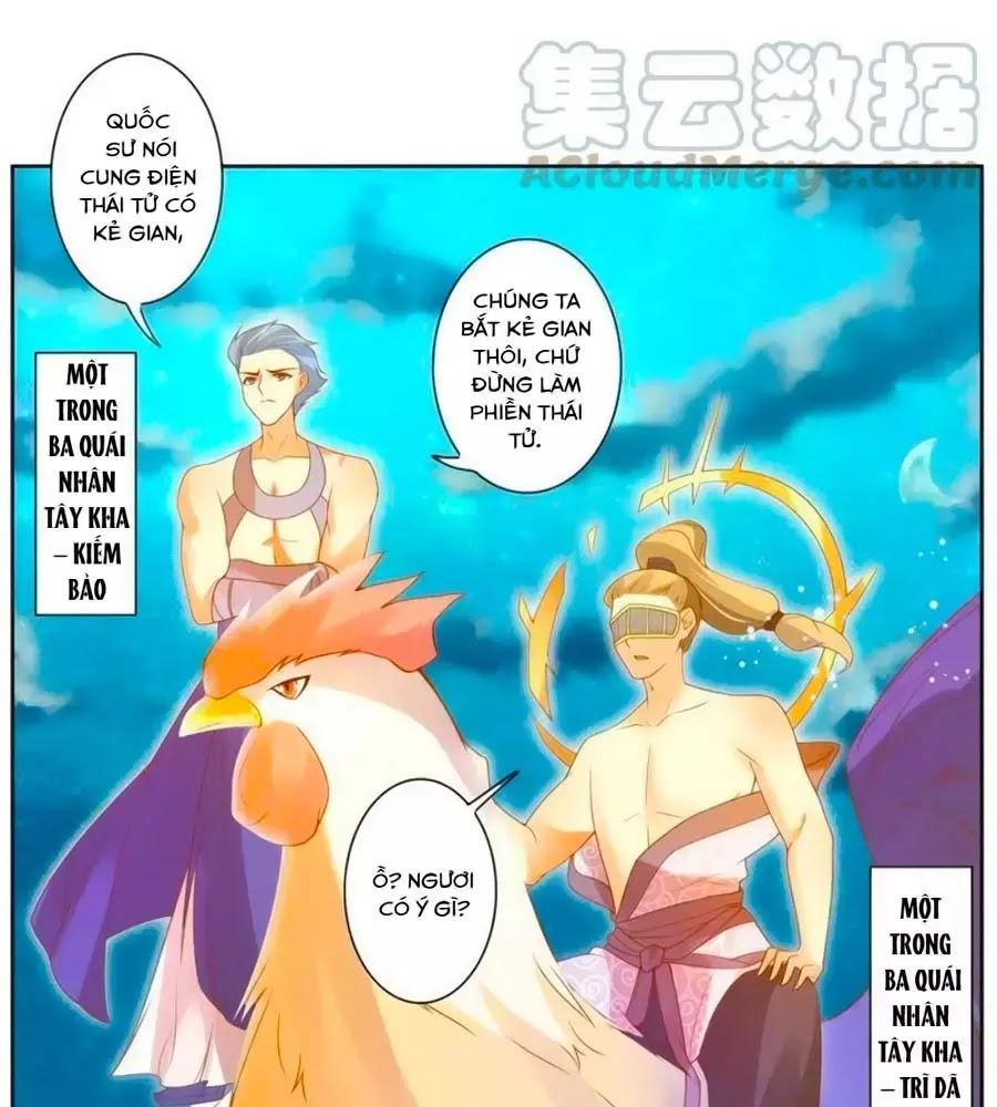 Thanh Khâu Nữ Đế: Phu Quân Muốn Tạo Phản Chapter 106 - Trang 25