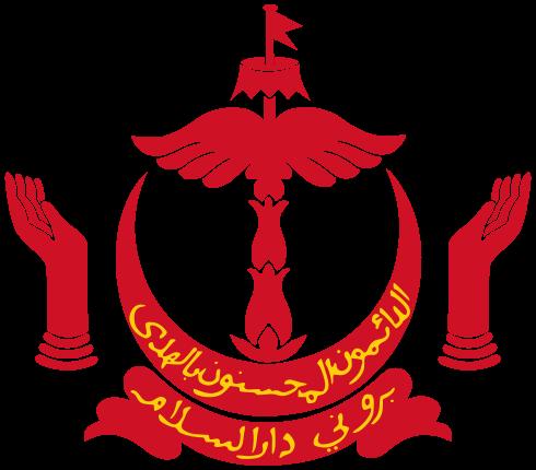 Lambang negara Brunei Darussalam