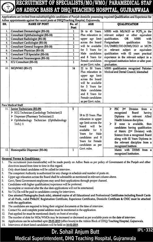 Jobs Vacancies In DHQ Teaching Hospital Gujranwala 15 January 2019