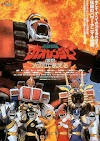Hyakujuu Sentai Gaoranger: The Fire Mountain Roars MP4 Subtitle Indonesia