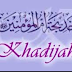Cinta Tanpa Batas dari Rasulullah SAW kepada Siti Khadijah r.a
