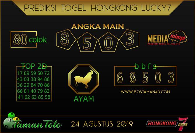 Prediksi Togel HONGKONG LUCKY 7 TAMAN TOTO 24 AGUSTUS 2019