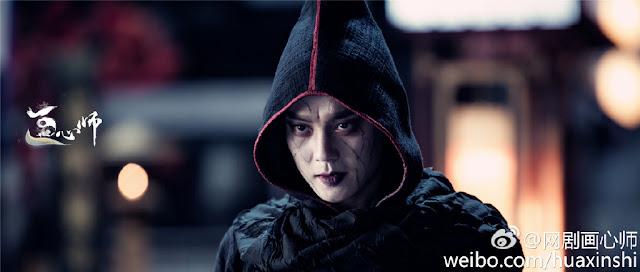 Hua Xin Shi Chinese drama