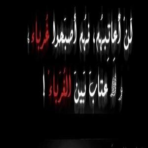 رمزيات عتاب حزينه ومعبره للواتس اب , صور رمزيات عتاب للانستقرام