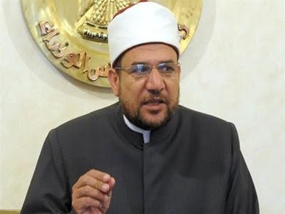 الدكتور محمد مختار جمعة, جماعة الإخوان الارهابية,