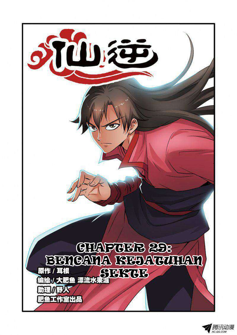 Dilarang COPAS - situs resmi www.mangacanblog.com - Komik xian ni 029 - chapter 29 30 Indonesia xian ni 029 - chapter 29 Terbaru 1|Baca Manga Komik Indonesia|Mangacan