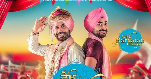 By Photo Congress Vekh Baraatan Challiyan 2017 Punjabi Movie