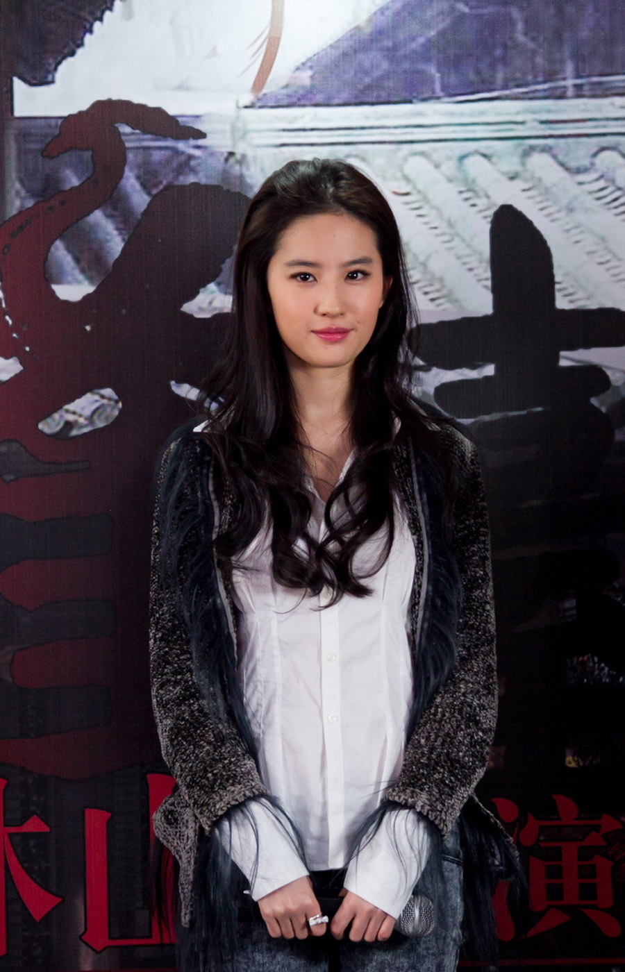 Stylish Wallpapers With Quotes Liu Yifei Hd Wallpapers High Definition Free Background