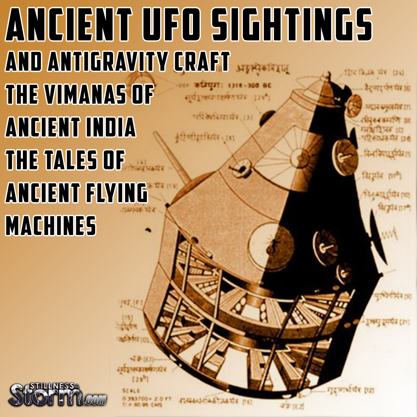 Ancient UFO Sightings and Antigravity Craft