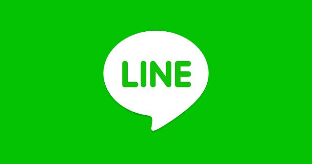 Mendapatkan dan Download Sticker LINE Gratis