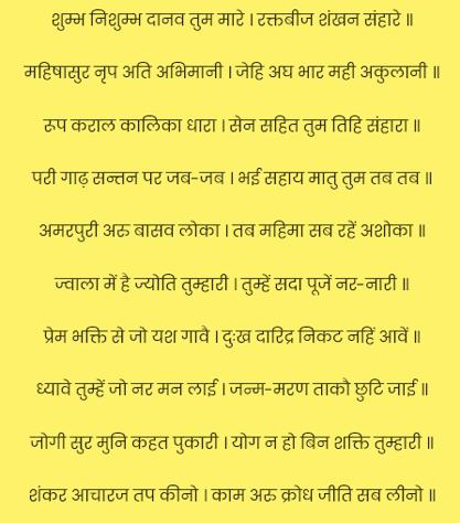 www.vratkathaa.blogspot.com