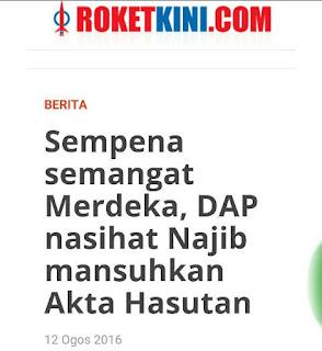 Sikap Hiporkasi DAP Terhadap Akta Hasutan ..