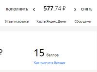 У «Яндекс.Деньги» снова новый дизайн