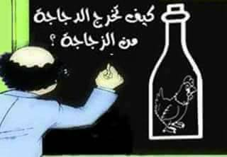 حكم عربية, موسوعة أقوال وحكم, حكم واقوال, قصص و عبر,