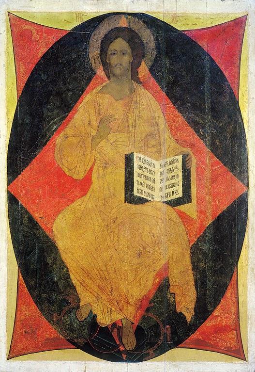 Salvador em Glória - Andrei Rublev e suas pinturas ~ Bizantino
