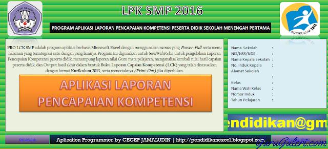 Aplikasi Pencapaian Kompetensi Siswa Kurikulum 2013