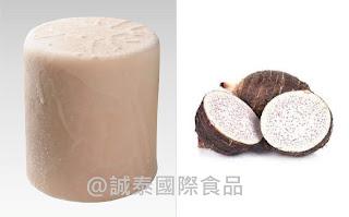 芋頭口味雪花冰磚,芋頭,雪花冰,冰磚