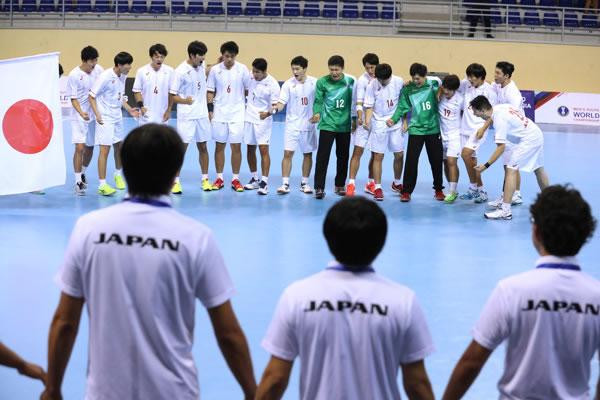 Japón: Mundial Handball Georgia 2017
