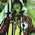 """""""রাজ্যে বিজেপি ক্ষমতায় এলেই অসৎ পুলিশ অফিসারদের ভাগাড়ে পোস্টিং: জয় ব্যানার্জী"""