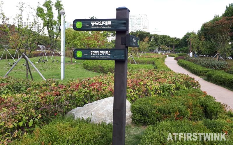 jongmyo park seoul korea