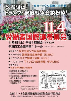 http://doro-chiba.org/nikkan_dc/n2017_07_12/n8353.htm