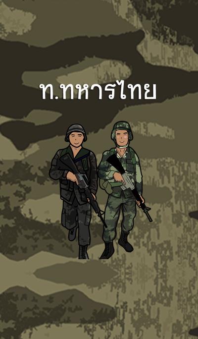 The Army v.1
