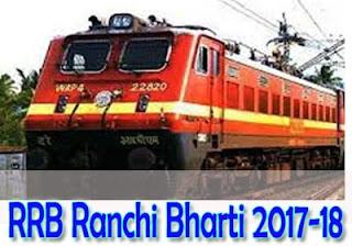 RRB Bharti 2017-18