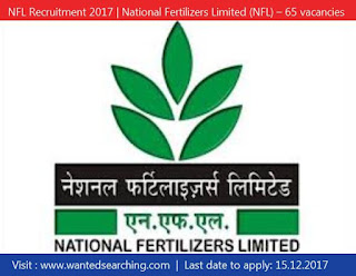 NFL Recruitment 2017 | National Fertilizers Limited (NFL) – 65 vacancies