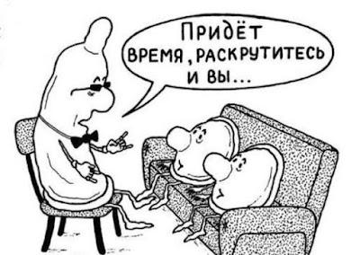 Сегодня день рождения Петра Алексеевича. И день презерватива