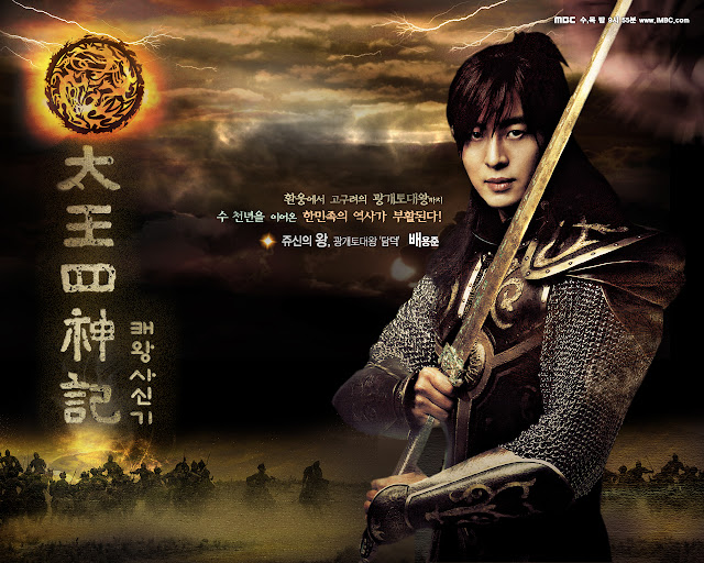 Bae Yong Joon in Legend aka Story of the First King's Four Gods (popular kdrama)