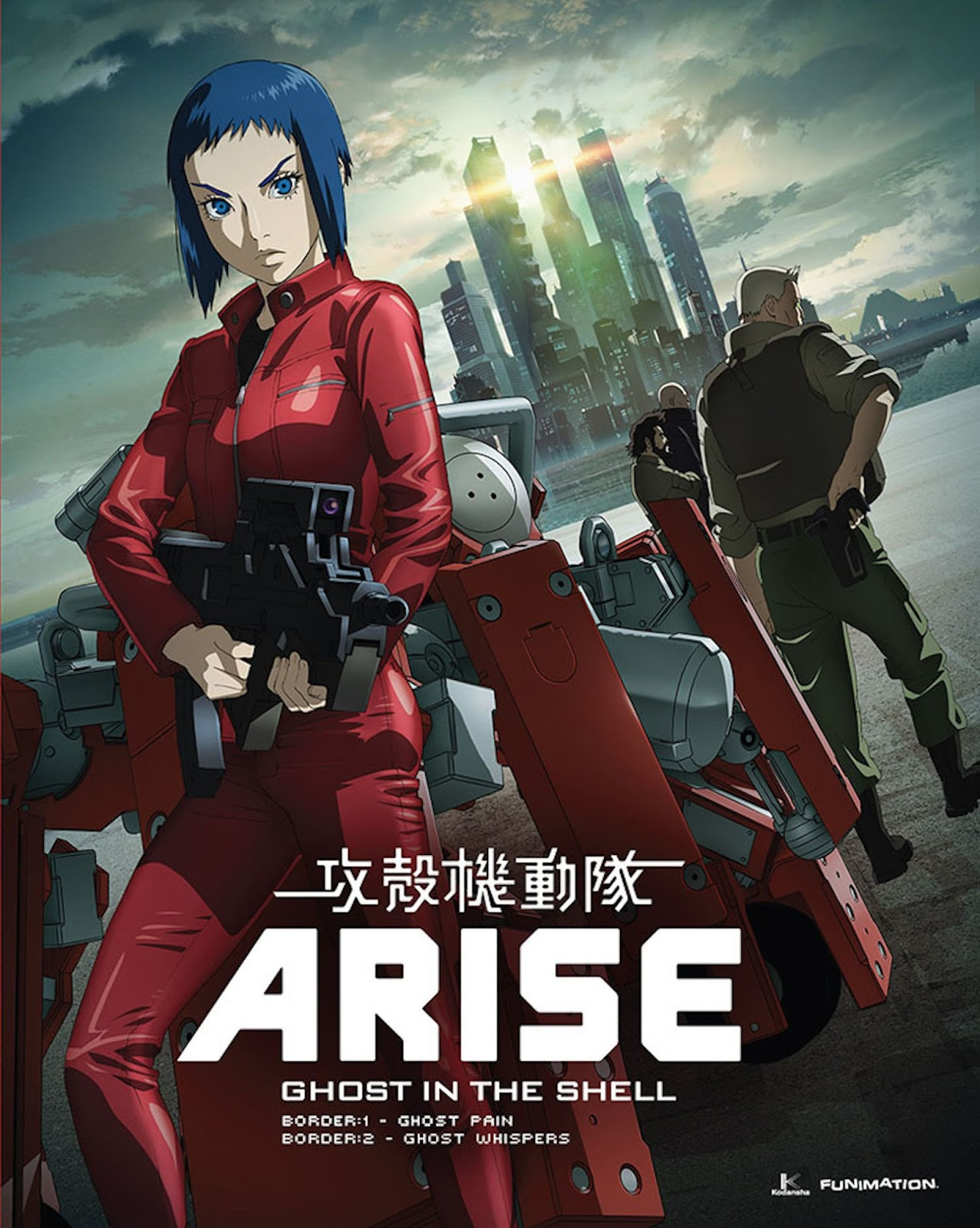 Ghost in the Shell Arise: Border 2 – Ghost Whisper 2013