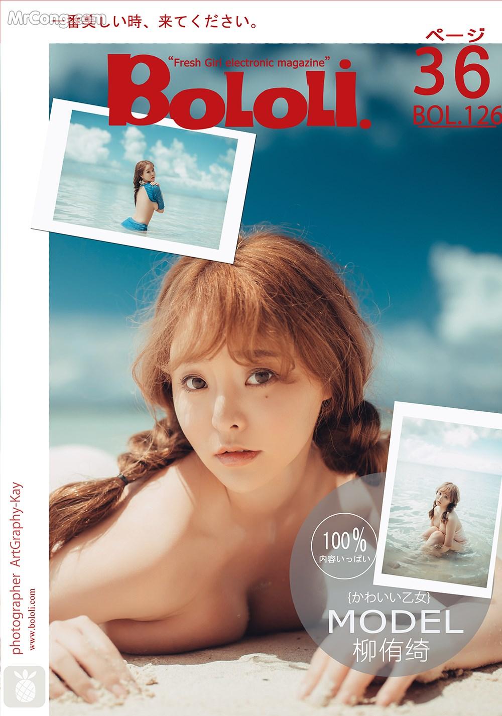 Bololi 2017-10-30 Vol.126: Người mẫu Liu You Qi Sevenbaby (柳侑绮) (37 ảnh)