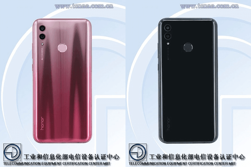 Color options revealed on TENAA
