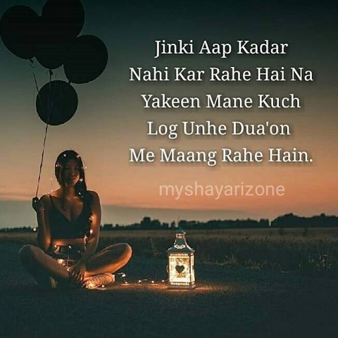 Love Dua Shayari Lines Whatsapp Image Status in Hindi