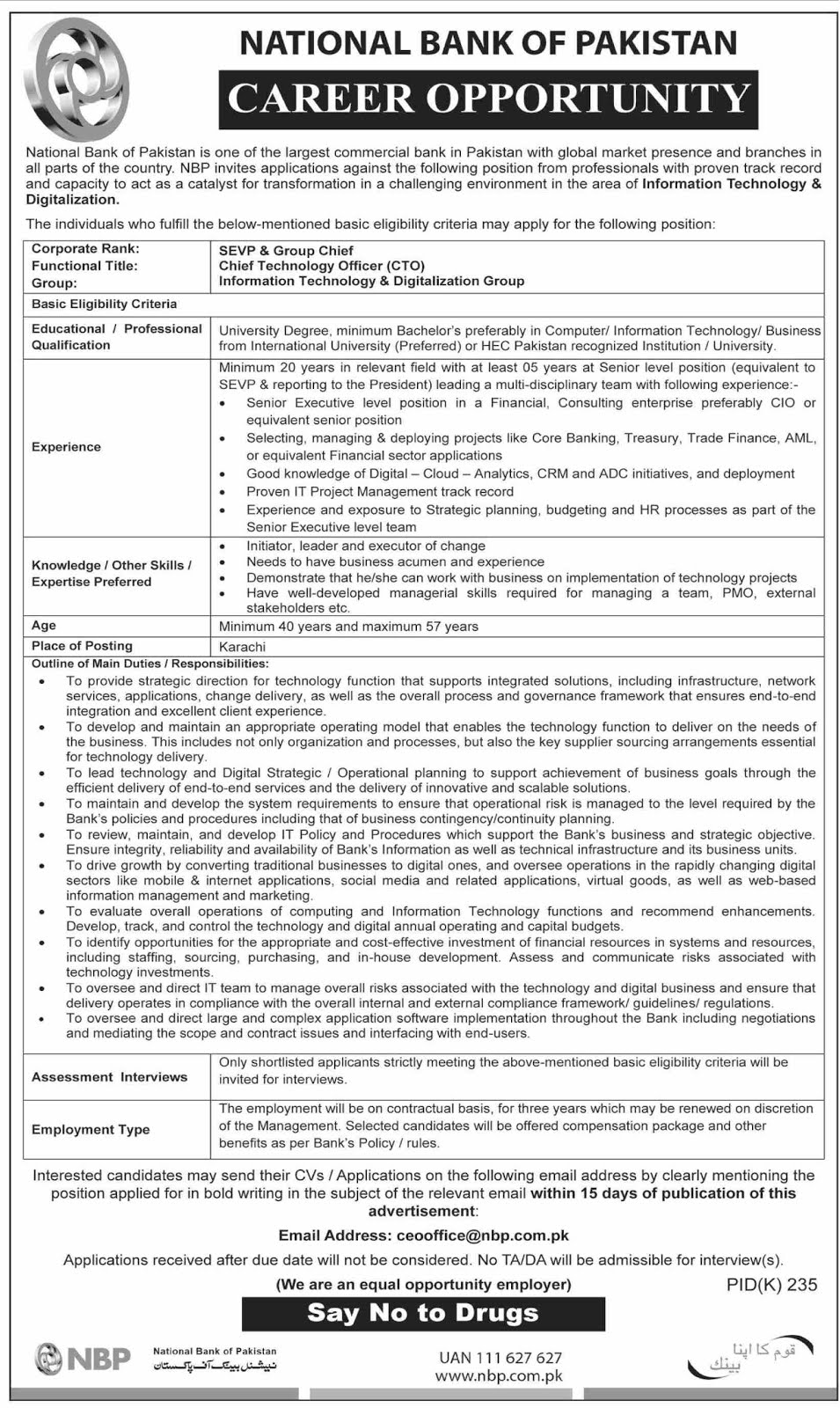 National Bank Of Pakistan Jobs 2019