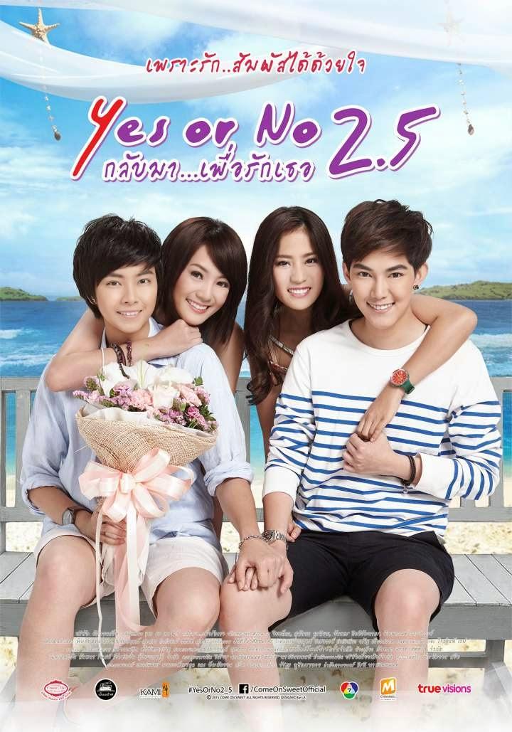Yes or No 2.5 กลับมา… เพื่อรักเธอ [HD]
