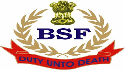 bsf-recruitment Online Form Bsf Asi on clip art, ibogun campus oou, head constable, titles for, love you,