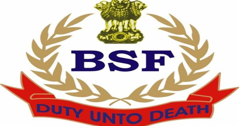bsf-recruitment Online Form Of Bsf on income tax, pennsylvania state tax,