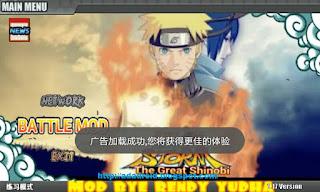 Naruto Senki Mod by Rendy v1.17 Apk