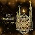 Kumpulan Ucapan Selamat Lebaran Idul Fitri 2018, untuk WhatsApp, FB, Twitter juga Instagram