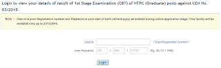 RRB Secunderabad Results login page