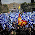 Nέα συγκέντρωση διαμαρτυρίας κατά της επαίσχυντης Συμφωνίας των Πρεσπών την Πέμπτη στο Σύνταγμα