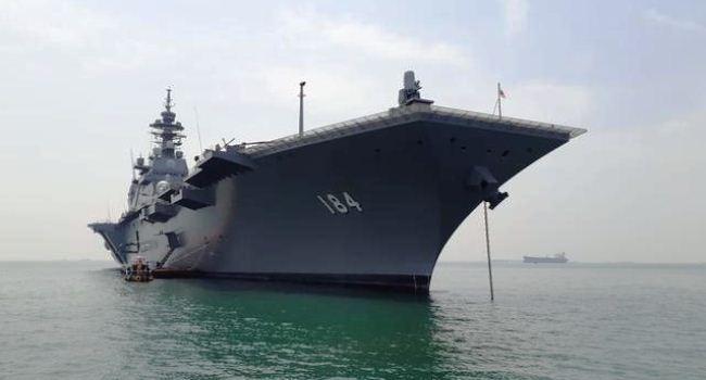 Kapal induk JS Kaga