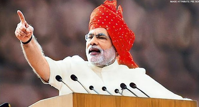 HIGHLIGHTS   Narendra Modi's Speech on India's 70th Independence Day