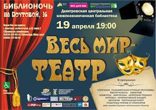 http://dmlib.ru/